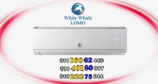 تكييف وايت ويل 1.5 حصان لومو بارد ساخن