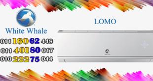 سعر تكييف وايت ويل 1.5 حصان لومو بارد ساخن 2020