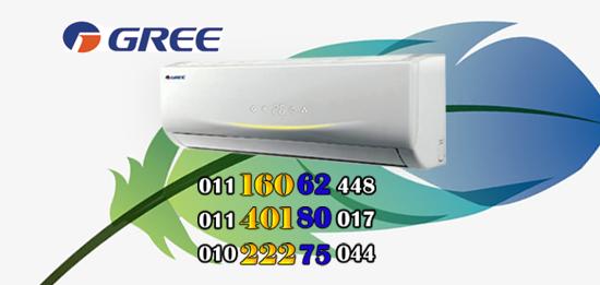 اسعار تكييف جري 2021 افضل اسعار تكييف جري Gree Air Conditioning اسعار التكييفات