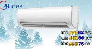 اسعار تكييف ميديا 2021 افضل اسعار تكييف ميديا Midea air conditioning