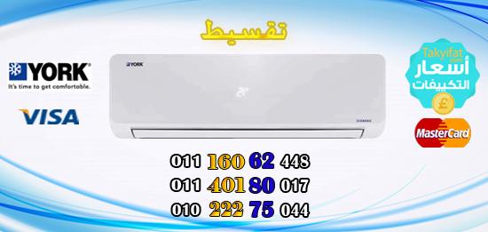 اسعار تكييف ال جي Lg عروض وخصومات عام 2021 اعرف مميزات تكييفات ال جي في مصر